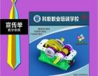 学平面设计前景怎么样-扬州暑假平面广告文案策划、vi设计培训