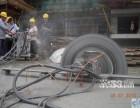燕郊专业拆墙公司钢筋混凝土承重墙静力切割拆除破碎