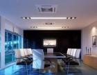 渝北区办公会议室装修 大中小会议室装修 办公会议室设计装修