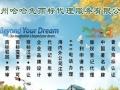 南阳哈兔商标注册南阳哈兔专利申请南阳哈兔400电话