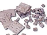 回收废钨钢--金川专业