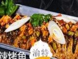产地批发的烤鱼烧烤调料较连锁店