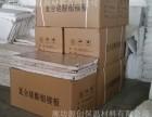 供应大量硅酸铝镁毡