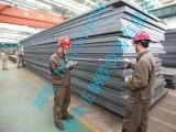 常州 09MnNiDR钢板 售单位09MnNiDR钢板期货
