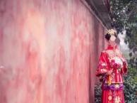 中式流苏披肩秀禾服新娘结婚龙凤褂礼服出租