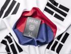 成都签证公司-特价500元办理韩国旅游签证C39 资料简单
