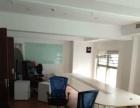 铂晶国际2楼商铺办公室 4个房间250平 简装