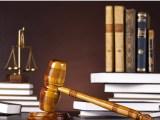 光法律师事务所专注于郑州交通事故律师定制,中国郑州经济纠纷律