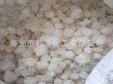 大量供应大颗粒工业盐 软化器专用盐 氯化