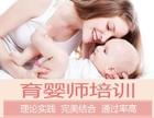 婴儿哺乳期该注意哪些方面,如皋育婴师培训班,