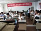 2018年沈阳心理咨询师考试条件