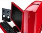 韶关大批量网吧机回收,高端电脑配件回收公司电脑回收