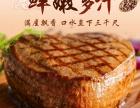 乐羊羊家庭牛排套餐团购黑椒菲力沙朗牛排10片