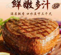 乐羊羊家庭牛排套餐团购黑椒菲力牛排沙朗10片