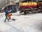 湖南管道疏通,市政管道清淤,化粪池清理,高压清洗