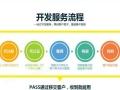 网站建设,淘宝/天猫/京东装修运营,APP微信开发