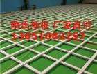 杭州室内篮球馆枫木木地板多少钱