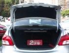 丰田 威驰 2010款 1.6 自动 GLXi-皮实耐用保值油耗