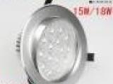 煦明 厂家供应LED天花灯15W 18W型材天花射灯晶元芯片 保