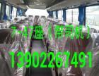 广州租车7~47旅游包车 接送租车
