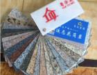广东十大品牌液态多彩花岗岩涂料 花岗岩厂家 花岗岩价格