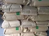 美国PMC(原阿克苏)高纯芥酸酰胺 塑料涂料油墨爽滑助剂
