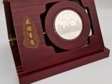 重庆礼品定制公司 重庆金银纪念章制作 重庆纪念品定做厂家