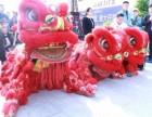 晓歌文化 大型活动策划 公司年会 商业演出