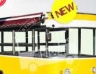 小吃车江西 专业定做电动四轮美食房车、多功能小吃车