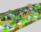 淘娃娃儿童淘气堡游乐园游乐场设备与您一起关注孩子