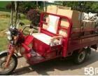 三轮车搬家拉货,物流取货!人力搬运,支持夜间出车服务!