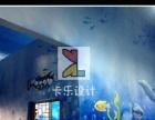广东省江门市专业幼儿园墙面喷画彩绘设计与施工公司