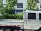 优惠双排货车出租