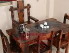 达州实木家具办公桌茶桌椅子老船木客厅家具沙发茶几茶台餐桌案台