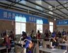 新疆昌吉二手制衣厂设备回收