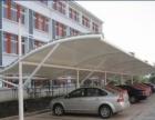 膜结构停车棚 雨棚 遮阳棚 张拉膜 膜结构体育看台 景