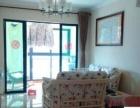 汇水湾公寓 2900元 3室2厅1卫 精装修,家具家电齐全,
