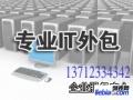虎门专业快速维修电脑 (可上门维修)