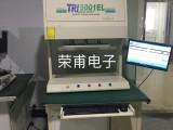 原装现货tr5001e/TR-5001E德律二手ict维修