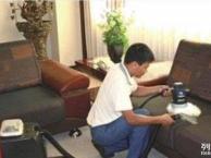 专业皮革沙发清洗保养服务