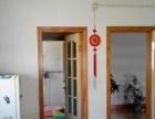 城区华西小区 3室2厅100平米 简单装修 年付(85630