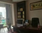 火车站附近枫丹丽苑153平米精装空房3间办公室出租