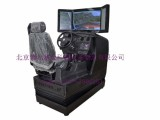 ZG-DG2型动感汽车模拟器 4D动感驾驶模拟器