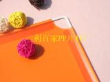 利百家供应DIY百变组合柜片材 磨砂透明 蓝色 粉色 白色 可选