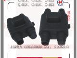 【厂销,质保】供应C型线夹及绝缘罩C-H02(塑料)