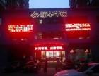 北京吸塑字制作,很给力的吸塑发光字制作8