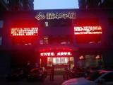 想做户外广告牌-就找北京佳源顺发广告公司 较专业