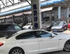 2013款宝马6系640i双门轿跑车