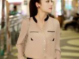 批发2013夏秋新款女装衬衫 韩版时尚撞色立领直筒雪纺衫 长袖衬