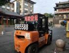 鸿旺设备搬运机械设备车床数控冲压印刷机 叉车出租4.5高杆